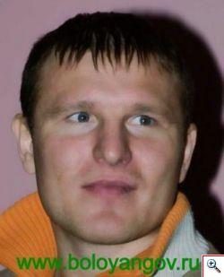 Болоянгов Павел